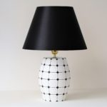 czech design table lamp